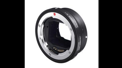 Sigma MC-11 Adapter Sony E-Mount auf Canon EF-Mount